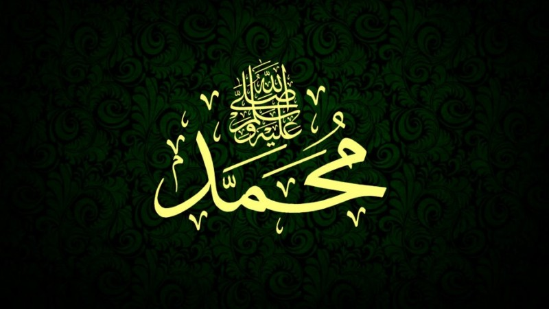 Teladan Dakwah Nabi Muhammad