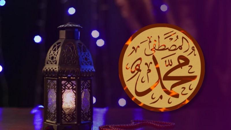 Nabi Muhammad Tak Pernah Mendoakan Buruk Orang yang Memusuhinya