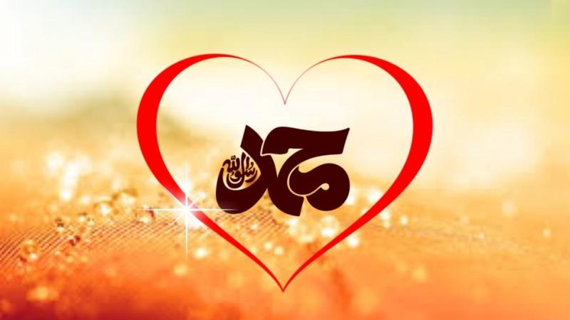 Jejak Keindahan Perilaku Nabi Muhammad