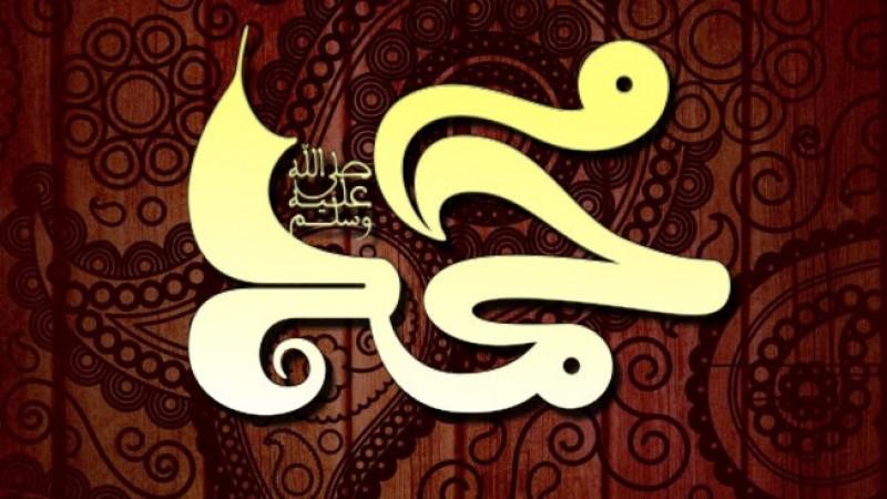 4 Cara Memperingati Maulid Nabi menurut Ibnu Hajar al-Asqalani