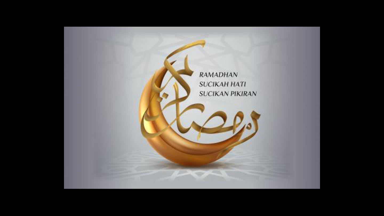 Khutbah Jumat: Pesan Damai Bulan Ramadhan