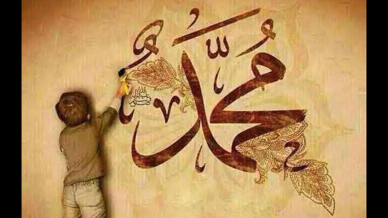 Pidato Rasulullah Menjelang Ramadhan