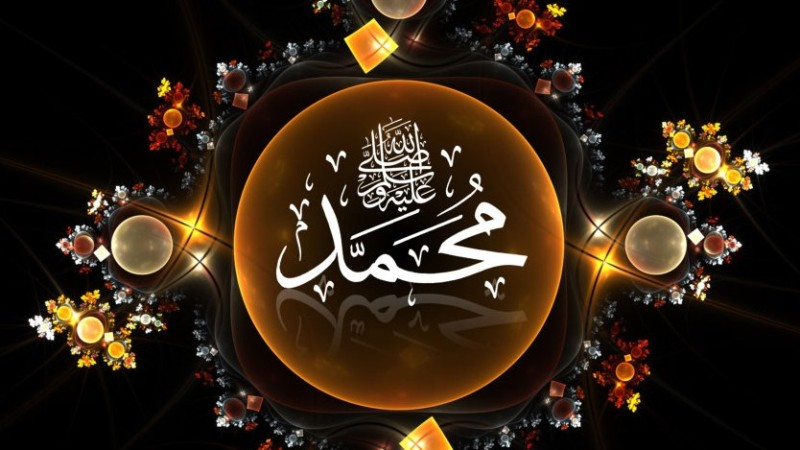 Kebijakan Politik Nabi Muhammad SAW