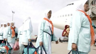 Haji 2021 Batal, Begini Prosedur Pengembalian Setoran Lunas Bipih Reguler