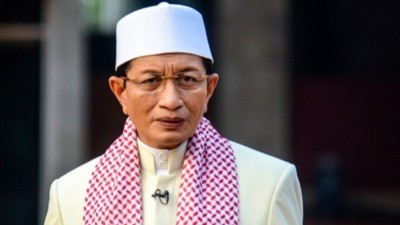Prof Nasaruddin Umar Terangkan Hikmah Pembatalan Keberangkatan Haji 2021