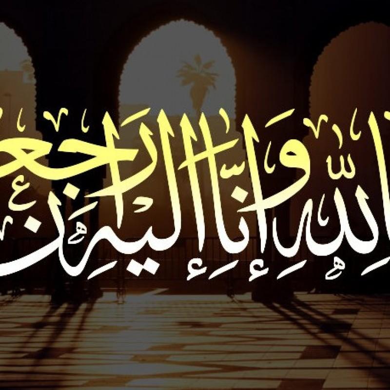 Pesan Imam Al-Ghazali Terkait Peristiwa Karbala