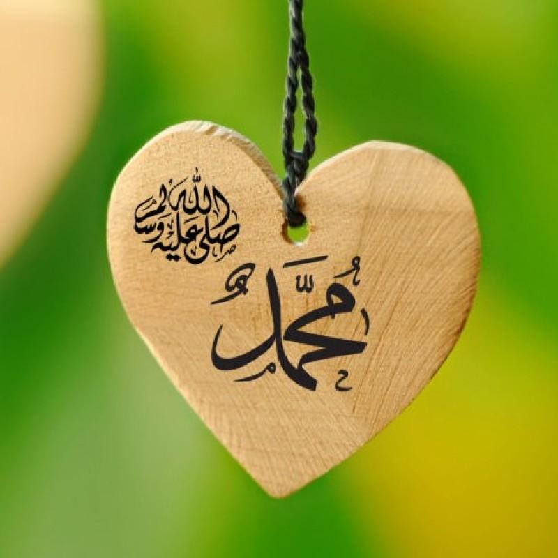 Tujuan Memperingati Maulid Nabi Muhammad