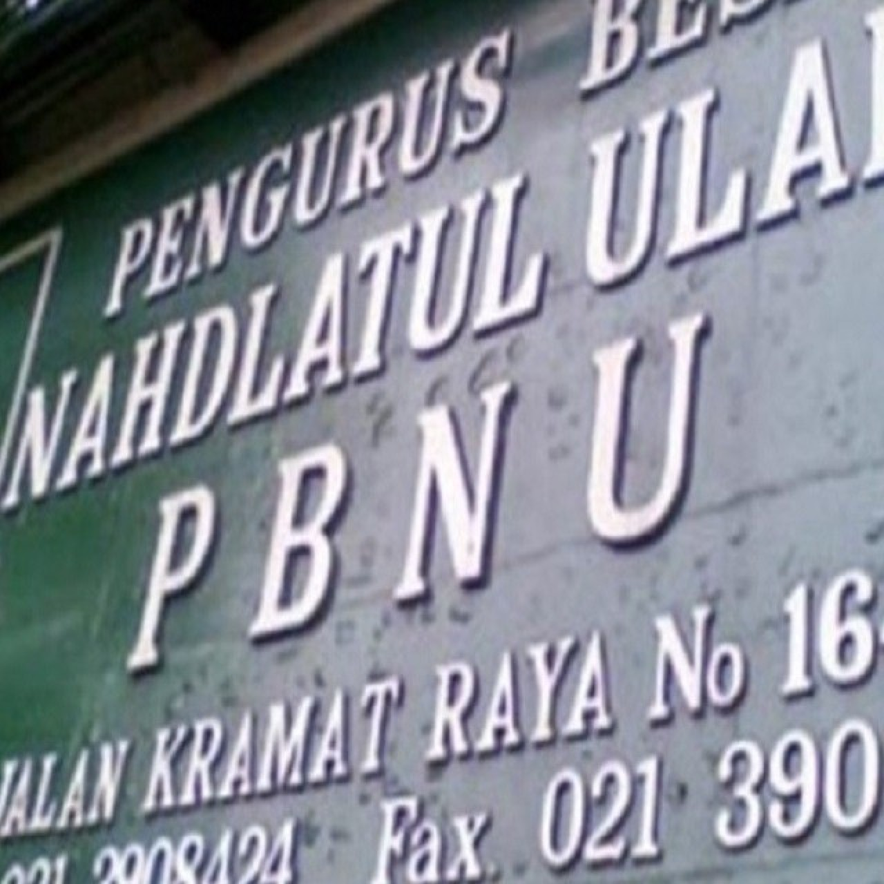 Requirements for would-be general chairman of PBNU