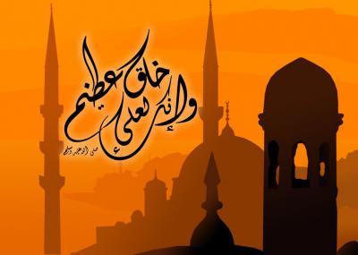Maulid Nabi Perspektif Al-Qur'an dan Sunnah