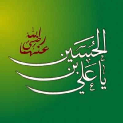 Kisah Husein, Cucu Nabi yang Terbunuh Tragis pada 10 Muharram