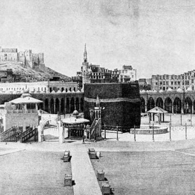 Penutupan Ka'bah dalam Sejarah Islam