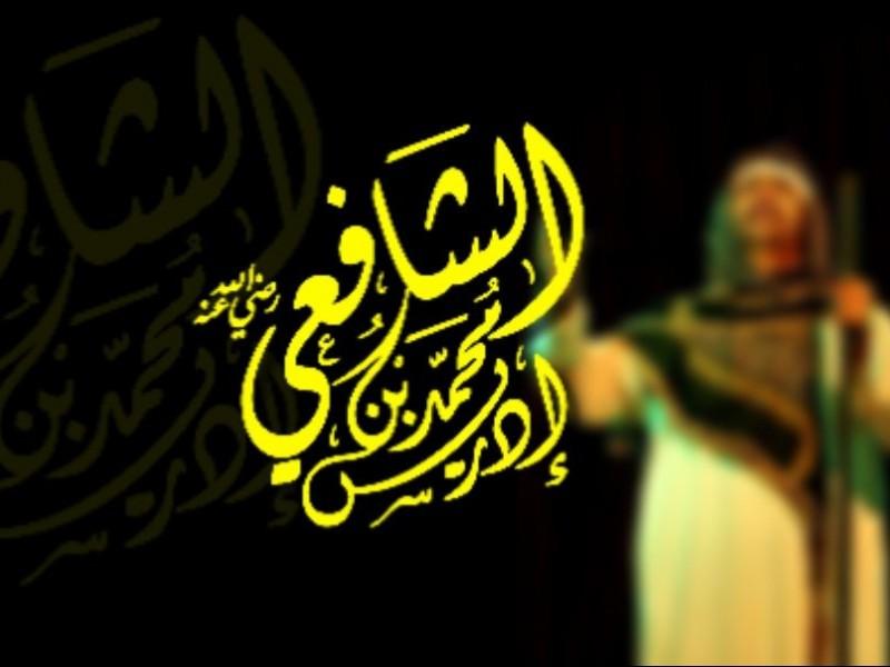 Imam Syafi'i Menolak Pemberian karena Merasa Tak Bertakwa