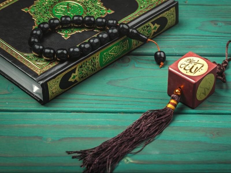 Sifat Qidam: Keberadaan Tanpa Awal Mula