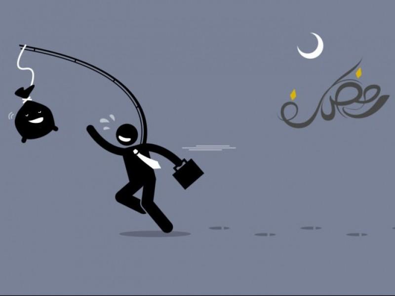 Kejanggalan Ramadhan Kita