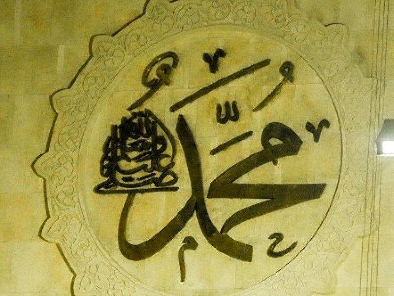 Penjelasan Para Rasul yang Tak Pernah Melakukan Perbuatan Haram, Makruh dan Mubah