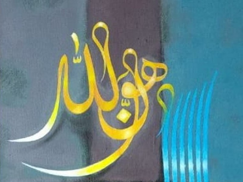 Ustadz Baharmus dan Masjid Lembaga Kaligrafi
