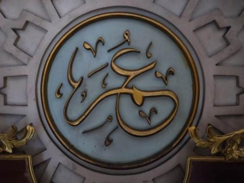 Umar bin Khattab Pecat Pejabat yang Tak Punya Kasih Sayang