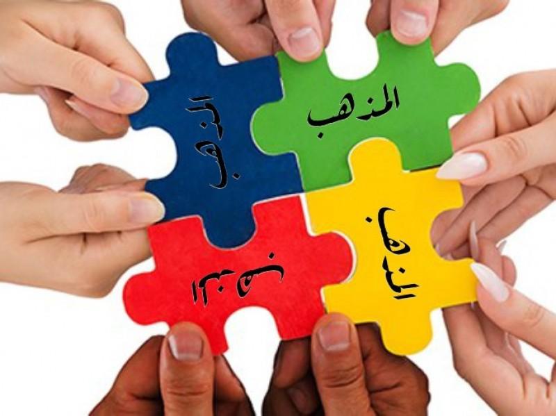 Memahami Aliran-Aliran Islam untuk Toleransi Intraagama
