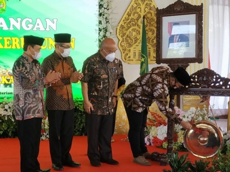 LAZISNU Yogyakarta Kelola Wakaf Uang Digital Puluhan KUA