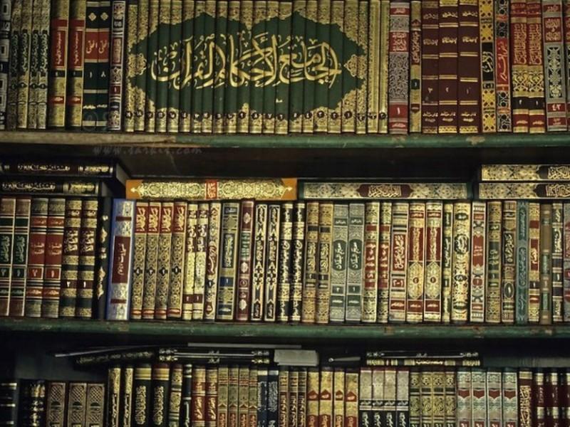 Sejarah Kodifikasi dan Perkembangan Ilmu Tafsir