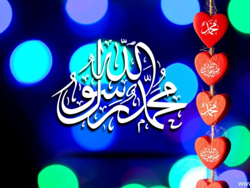 Keindahan 5 Sifat Nabi Muhammad dalam Surat At-Taubah