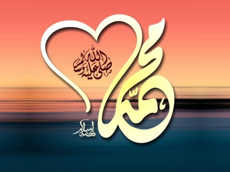 Amalan Sunnah di Hari Maulid Nabi Muhammad