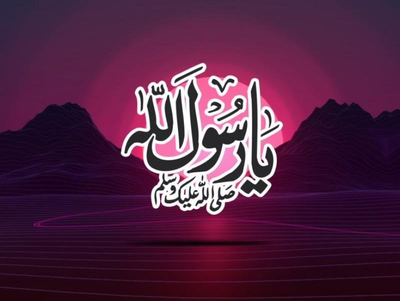 Tiga Fenomena Awal Kerasulan Nabi Muhammad