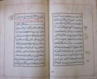 Penelitian Naskah Kuno Masjid Agung Solo