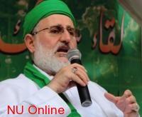 Madrasah Syekh Abdul Qadir Al-Jailani Mengajarkan Segala Ilmu