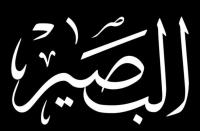 Kisah Sayyidina Umar dan Bocah Penggembala Kambing