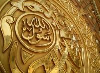 Adzan Kerinduan Bilal
