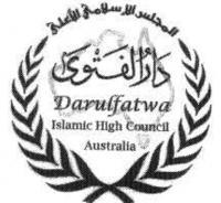 Darul Fatwa Australia Turut Berduka atas Wafat Mbah Sahal