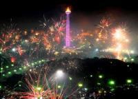 IPNU-IPPNU Kembangan Gelar Lomba Cipta Miniatur Jakarta