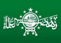 Hilal Tak Tampak, PBNU Ikhbarkan 1 Ramadhan 29 Juni