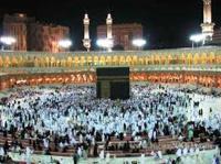 Segera Terbit Buku Pengalaman Unik Seputar Haji