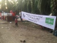 Aksi Kemanusian LPBNI NU untuk Rohingya di Aceh