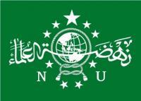 Kepengurusan Lembaga PBNU di-SK-kan Kamis