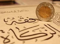 Di Antara Rukun Islam, Zakat Paling Menyedihkan