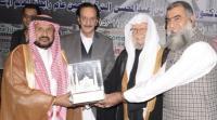 10 Butir Deklarasi Islamabad tentang Peran Ulama dan Ekstremisme