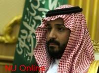 PBNU Desak Pemerintah Tegas Respon Klaim Saudi