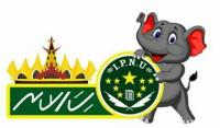 IPNU-IPPNU Tanggamus Fokus Bentuk Anak Cabang di Seluruh Kecamatan