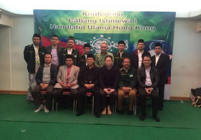 Konferensi Perdana PCINU Hongkong Cukup Semarak