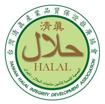 Aktivis PCINU Taiwan Ciptakan Aplikasi Halal