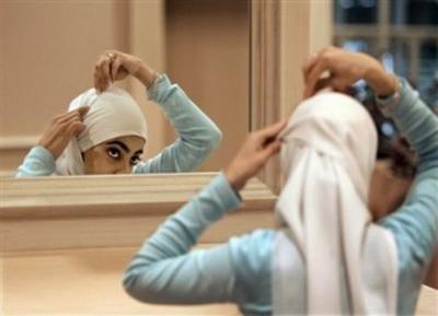 Doa Lihat Wajah di Cermin