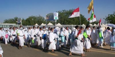 Tambahan Kuota Haji Indonesia Sedang Dipertimbangkan