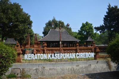 Cirebonologi dalam Perspektif Studi Kawasan dan Islam