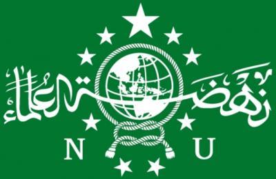 Pesan Kemerdekaan Pengurus Besar Nahdlatul Ulama