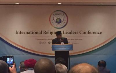 Ketum PBNU Jadi Pembicara Utama dalam International Religious Leaders Conference di Seoul