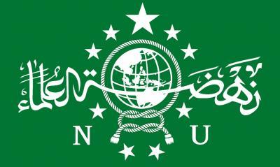 Pernyataan Sikap PBNU soal Penindasan Muslim Rohingya