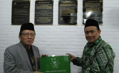NU Belanda Jadikan Islam Nusantara sebagai Diplomasi Budaya Indonesia